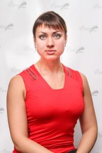Гапейкина Ольга