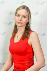 Гудова Юлия