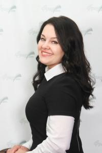 Алёхина Наталья