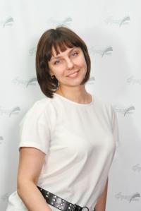 Беляева Наталья