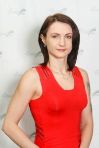 Плотникова Елена